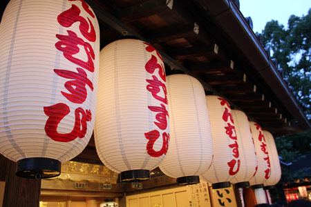 Seguros-Japón