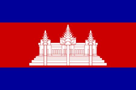 Assicurazione Cambogia