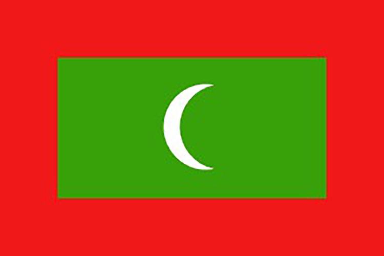 assicurazione-alle-maldive