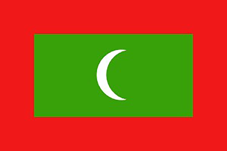 assurance-les-maldives
