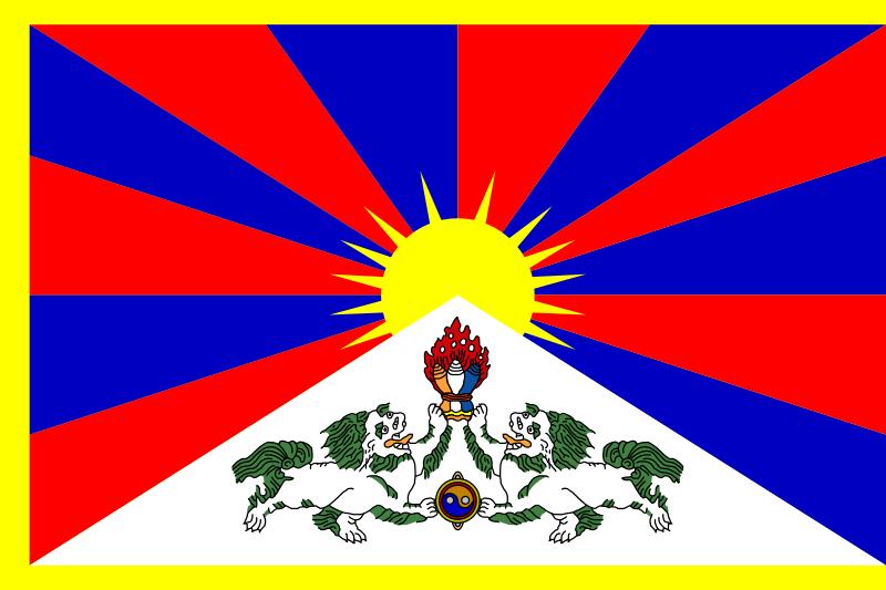 seguro de tibet