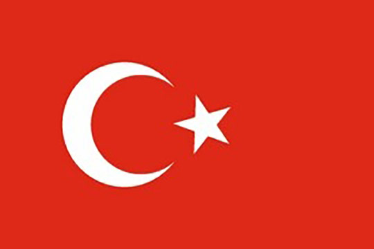 turkey insurance