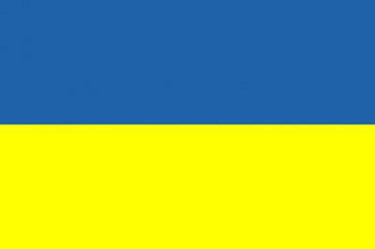 assurance-ukraine